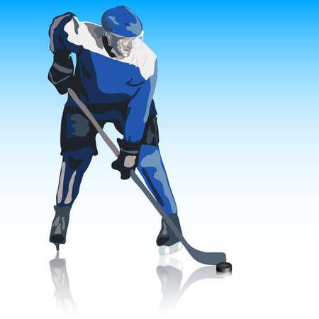 Ice hockey players. Vector illustration Stock Vector - 11299008