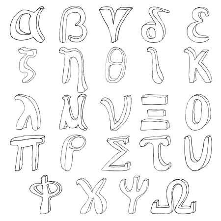 alphabet greek symbols: Hand drawing greek alphabet  illustration set in black ink Illustration