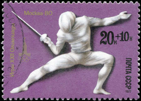 USSR - CIRCA 1977: Stamp, printed to USSR, XXII Olympic games in Moscow in 1980, circa 1977 Stock Photo - 18193529