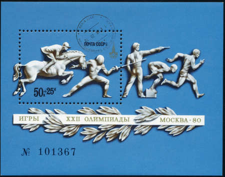 USSR - CIRCA 1977: Stamp, printed to USSR, XXII Olympic games in Moscow in 1980, circa 1977 Stock Photo - 18193525