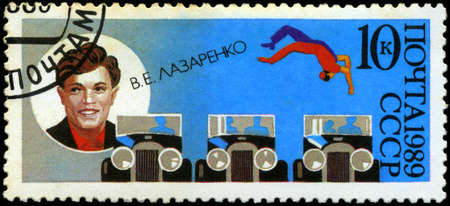 vitaly: USSR - CIRCA 1989: stamp printed in USSR, dedicated to the circus, shows Soviet circus artist Vitaly Lazarenko, circa 1989 Editorial