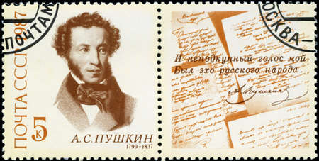 USSR - CIRCA 1987: stamp printed in USSR (Russia) shows portrait of Alexander Pushkin - Russian poet with inscription