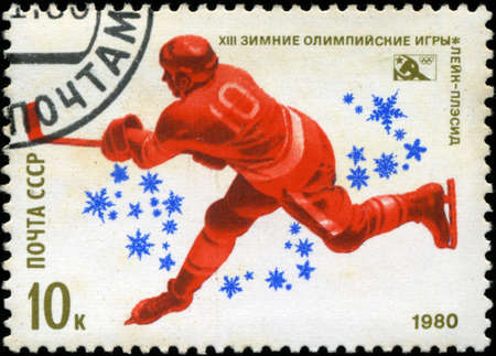 USSR-CIRCA 1980: A stamp printed in the USSR, dedicated XIII Winter Olympic Games, Lake Placid, hockey, circa 1980 Stock Photo - 18478234