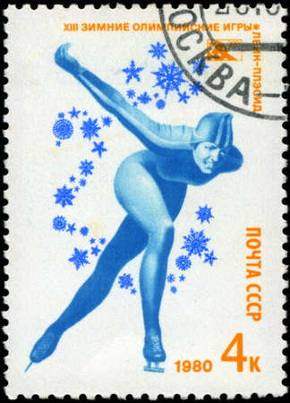 USSR-CIRCA 1980: A stamp printed in the USSR, dedicated XIII Winter Olympic Games, Lake Placid, skating, circa 1980 Stock Photo - 18478228