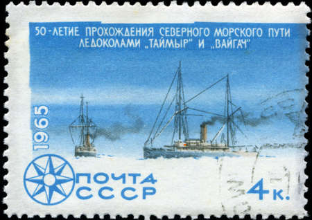 USSR - CIRCA 1965: stamp printed in USSR shows a Icebreakers with inscription 'Passing of Northern Sea Route icebreakers Taimyr and Vaigach' from series 'Investigation Arctic &amp, Antarctic', circa 1965 Stock Photo - 18476553