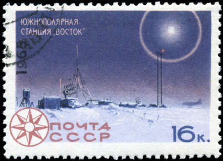 polar station: USSR - CIRCA 1965: A stamp printed in Russia shows South Pole Station Vostok, circa 1965