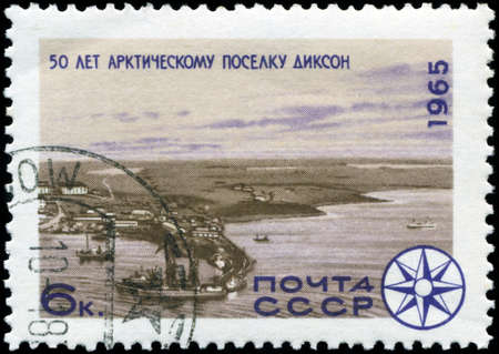 USSR - CIRCA 1965: A stamp printed in USSR, shows closed urban-type settlement Dikson in Arctic, circa 1965 Stock Photo - 18476669