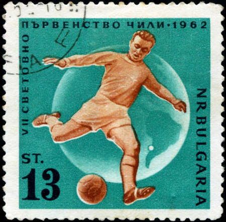 BULGARIA - CIRCA 1962: A stamp printed in Bulgaria showing World Cup Soccer Championship, Chile, circa 1962