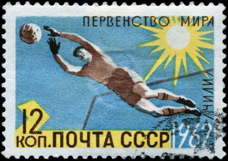 USSR - CIRCA 1962: A stamp printed in the USSR shows image of a football (soccer) player, series, circa 1962