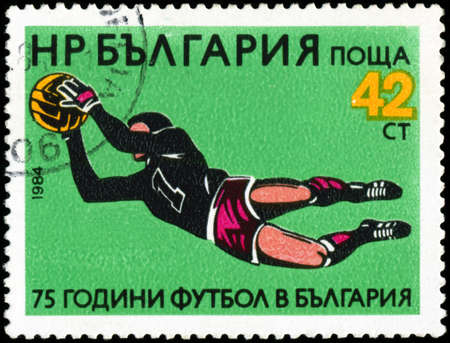 BULGARIA - CIRCA 1984: A stamp printed in Bulgaria showing  Soccer, 75 years of football in Bulgaria, circa 1984 photo