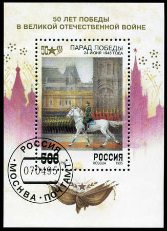 RUSSIA - CIRCA 1995: A stamp printed by the Russia Post is entitled Victory Parade June 24 of 1945, circa 1995