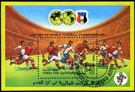 YEMEN - CIRCA 1990  stamp printed by Yemen, shows soccer players and ball, circa 1990
