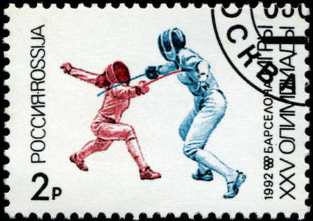 fencers: USSR - CIRCA 1992  A stamp printed in the USSR showing fencers, circa 1992