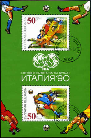 BULGARIA - CIRCA 1990  A post stamp printed in Bulgaria, shows football players, devoted word cup in Italia 1990, series, circa 1990