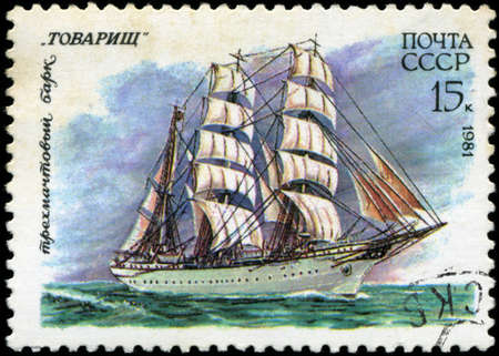 three masted: USSR- CIRCA 1981  a stamp printed by USSR, shows  russian sailing three masted barque   Tovarisch , series, circa 1981  Stock Photo