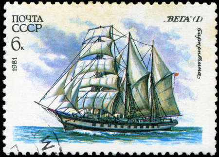 USSR- CIRCA 1981  a stamp printed by USSR, shows  russian sailing barquentine    Vega  1  , series, circa 1981  photo