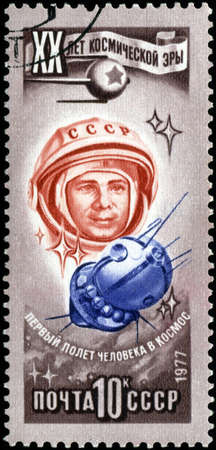 space age: RUSSIA - CIRCA 1977: Stamp printed in USSR (Russia), shows astronaut Jury Gagarin, with inscription and name of series 20 years of a space age, circa 1977 Editorial