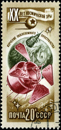 space age: RUSSIA - CIRCA 1977: Stamp printed in USSR (Russia), shows globe and sputniks, with inscription and name of series 20 years of a space age, circa 1977