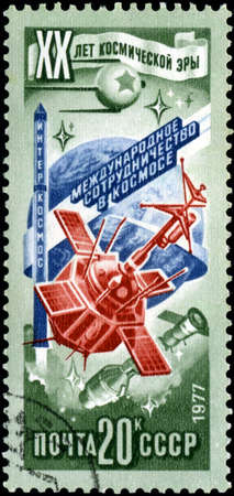 space age: RUSSIA - CIRCA 1977: Stamp printed in USSR (Russia), shows study planets in the solar system, with inscription and name of series 20 years of a space age, circa 1977