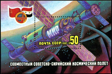USSR - CIRCA 1987: A post stamp printed in USSR divided to international Soviet-Syrian space flights, circa 1987