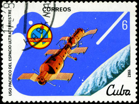 stardom: CUBA - CIRCA 1982: A stamp printed in CUBA, satellite, space station, peaceful use of outer space, circa 1982