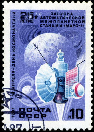 USSR - CIRCA 1987: A stamp printed in the USSR shows automatic interplanetary space station Mars-1, circa 1987. Large space series photo