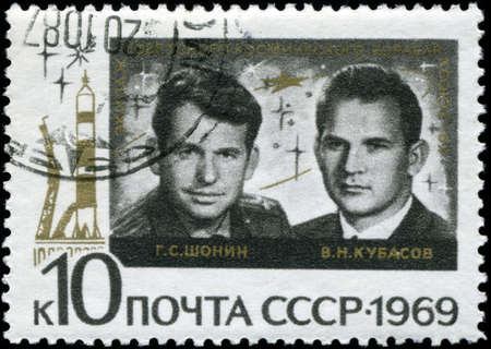 USSR - CIRCA 1969: A Stamp printed in the USSR shows the crew of the Soviet spaceship 'Union' G.S.Shonin, V.N.Kubasov, circa 1969