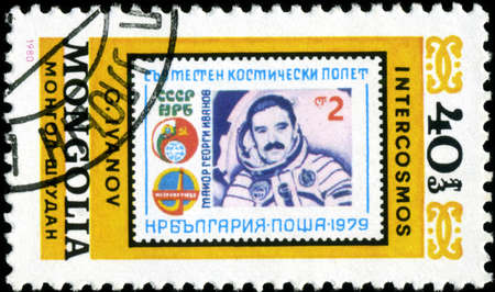 MONGOLIA - CIRCA 1980: A stamp printed in Mongolia showing stamp with cosmonaut G. Ivanov circa 1980