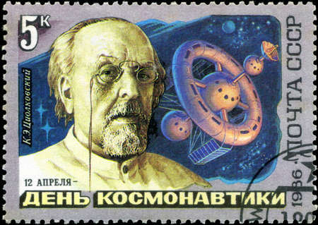 astronautics: USSR - CIRCA 1986: A stamp printed in the USSR shows Soviet scientist, the father of astronautics Konstantin Tsiolkovsky, circa 1986.