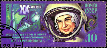 tereshkova: USSR - CIRCA 1983: A Stamp printed in USSR (Russia) shows portrait of Tereshkova, with inscriptions and name of series 20th Anniversary of First Woman Cosmonaut - Valentina Tereshkova, circa 1983