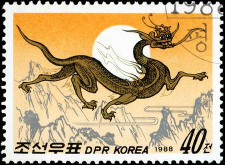 philatelic: DPR KOREA - CIRCA 1988: the stamp printed by Korea of DPR shows a dragon, circa 1988 Stock Photo