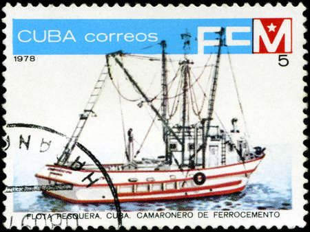 postmail: CUBA - CIRCA 1978: A stamp printed by Cuba shows an ship shrimp seller of ferrocemento, stamp from series devoted fishing fleet of Cuba, circa 1978. Stock Photo