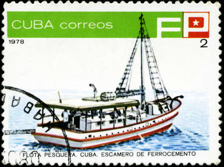 fishing fleet: CUBA - CIRCA 1978: A stamp printed by Cuba shows an ship escamero de ferrocemento, stamp from series devoted fishing fleet of Cuba, circa 1978. Stock Photo