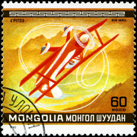 pits: MONGOLIA - CIRCA 1980: A Stamp printed in MONGOLIA shows the  Pits Plane,  from the series 10th World Aerobatic Championship, circa 1980 Stock Photo