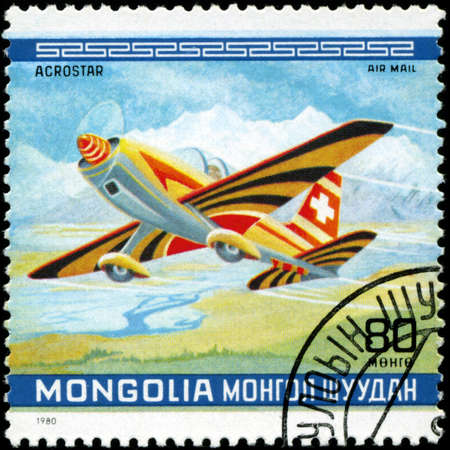 MONGOLIA - CIRCA 1980: A Stamp printed in MONGOLIA shows the Acrostar Plane, from the series '10th World Aerobatic Championship', circa 1980 photo