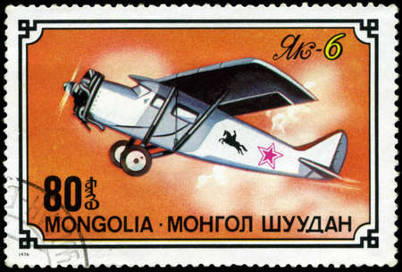 perforated stamp: MONGOLIA- CIRCA 1976: A stamp printed in Mongolia shows airplane Jak-6, series, circa 1976 Stock Photo