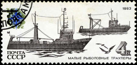 fishing fleet: RUSSIA - CIRCA 1983: a stamp printed by Russia shows Small Fishing trawlers, series Ships of the Soviet Fishing Fleet, circa 1983