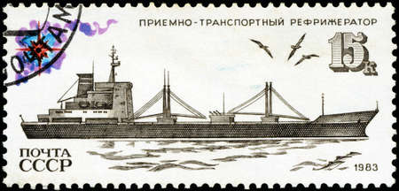 fleet: USSR - CIRCA 1983  Soviet postage stamp devoted to the Soviet fishing fleet, showing the receiving and transport refrigerator, circa 1983