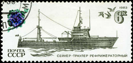 fishing fleet: USSR - CIRCA 1983  A stamp printed in USSR, shows Refrigerated trawler, series Ships of the Soviet Fishing Fleet, circa 1983
