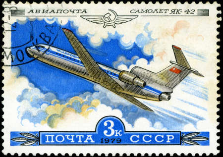 USSR - CIRCA 1979  A Stamp printed in USSR shows the Aeroflot Emblem and aircraft with the inscription  Airmail, Aircraft Jak-42 , from the series  History of the Soviet aircraft industry , circa 1979