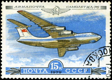 USSR - CIRCA 1979  A Stamp printed in USSR shows the Aeroflot Emblem and aircraft with the inscription  Airmail, Aircraft Il-76 , from the series  History of the Soviet aircraft industry , circa 1979 photo