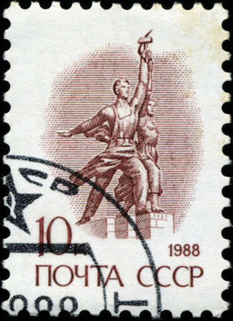 USSR - CIRCA 1988: A stamp printed in USSR shows sculpture