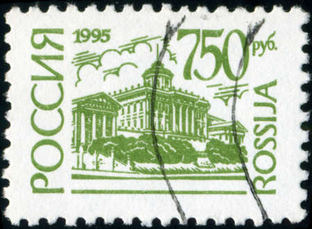renowned: RUSSIA - CIRCA 1995: A stamp printed in Russia shows Pashkov House is one of the most renowned Classicist buildings in Moscow, currently owned by the Russian State Library circa 1995