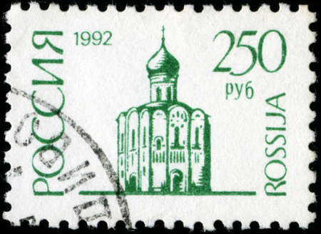 mediaeval: RUSSIA - CIRCA 1992: A stamp printed in Russia shows Church of the Intercession of the Holy Virgin on the Nerl River is an Orthodox church and a symbol of mediaeval Russia, circa 1992