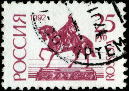yuri: RUSSIA - CIRCA 1992: a stamp printed by Russia shows monument to Yuri Dolgoruky - a founder of the Moscow, circa 1992 Editorial