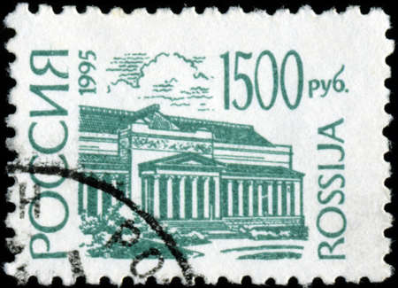 RUSSIA - CIRCA 1995: A stamp printed in Russia shows Museum of Fine Arts named after AS Pushkin, circa 1995.