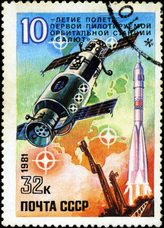 manned: USSR - CIRCA 1981: A Stamp printed in USSR (Russia) shows Salyut Orbital Space Station, with inscriptions and name of series 10th Anniversary of First Manned Space Station, circa 1981 Editorial
