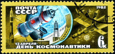 astronautics: USSR - CIRCA 1982: A stamp printed in the USSR shows the day of astronautics on April, 12th, circa 1982