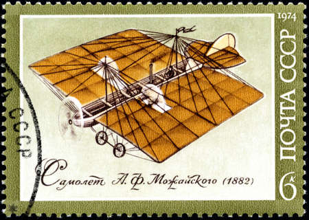 RUSSIA - CIRCA 1974: A stamp printed in USSR, show the first plane constructed Mozhaiskiy A.F., circa 1974