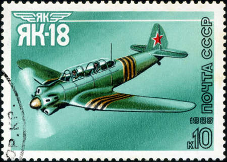 USSR - CIRCA 1986: A stamp printed in USSR shows the Aviation Emblem and aircraft with the inscription Jak-18, 1981, circa 1986